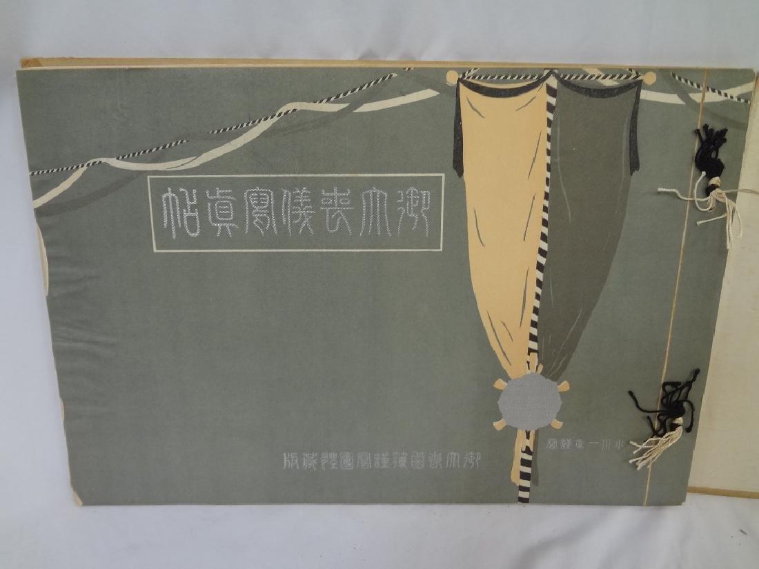 "Kazuma Ogawa: ""Photographic Album Funerary of the Meiji - 7"