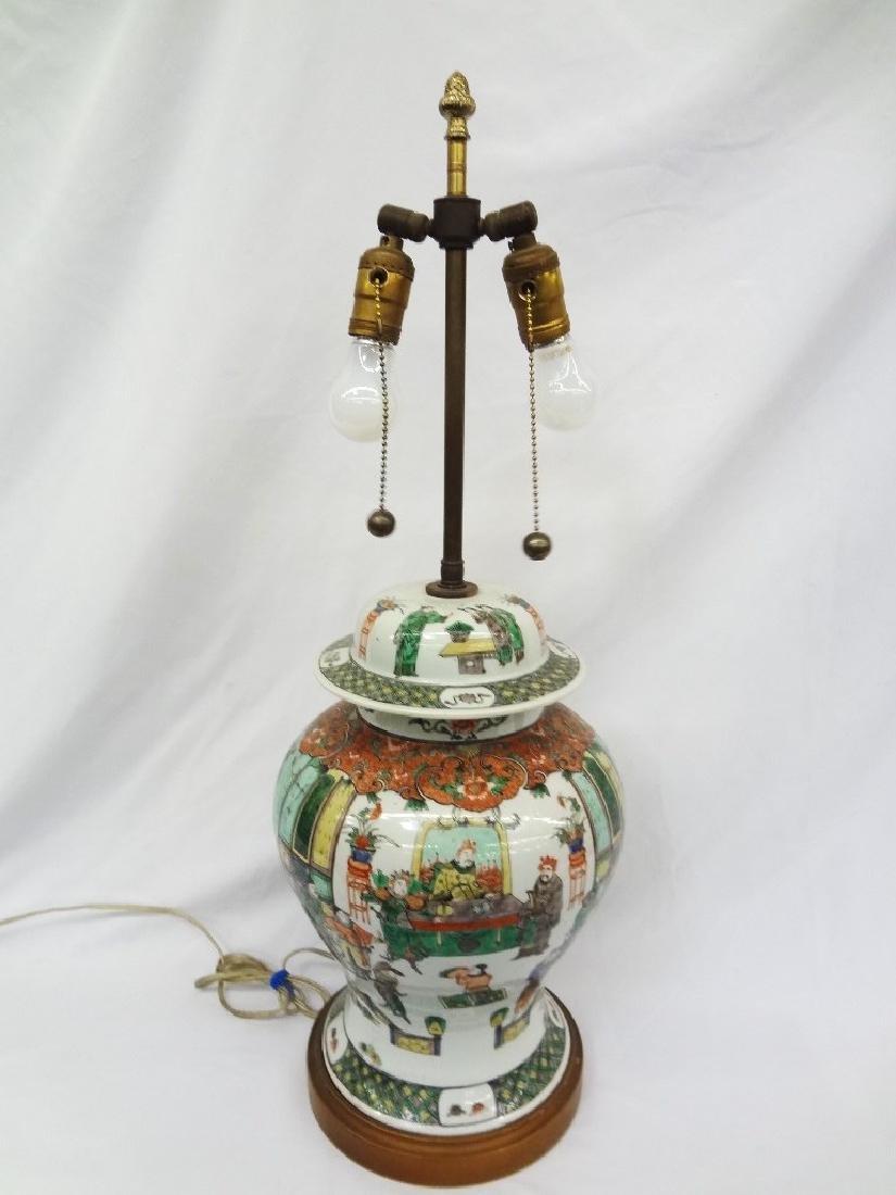 Chinese Lidded Vase Lamp
