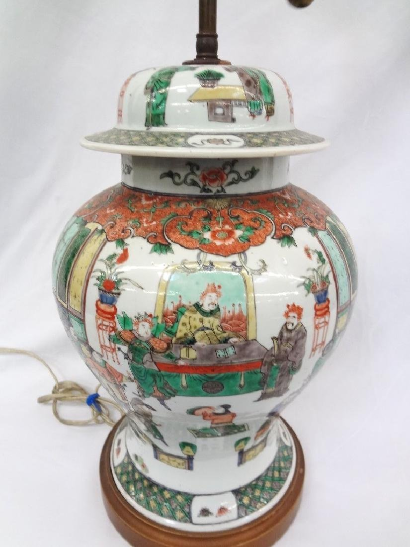 Chinese Lidded Vase Lamp - 2