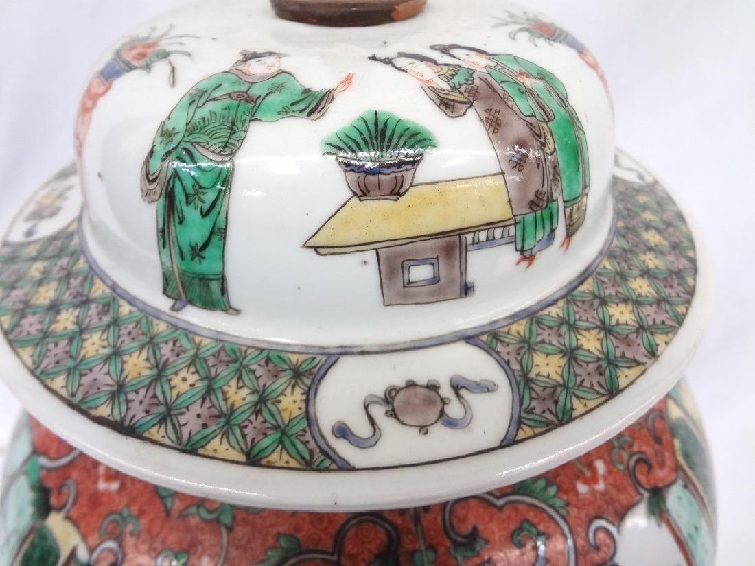 Chinese Lidded Vase Lamp - 3