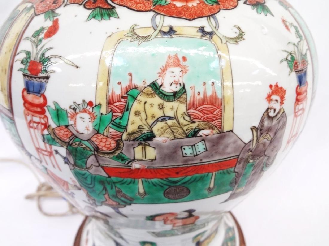 Chinese Lidded Vase Lamp - 4