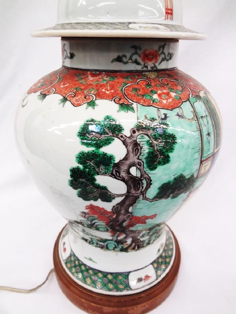 Chinese Lidded Vase Lamp - 6