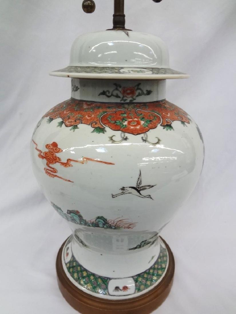 Chinese Lidded Vase Lamp - 7