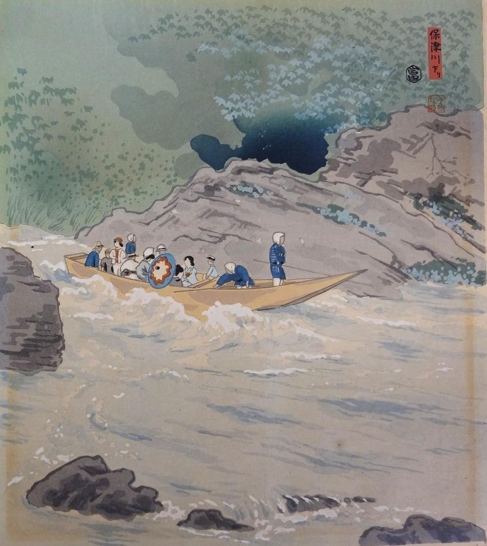 Chinese Watercolor Painting Signed Upper Right