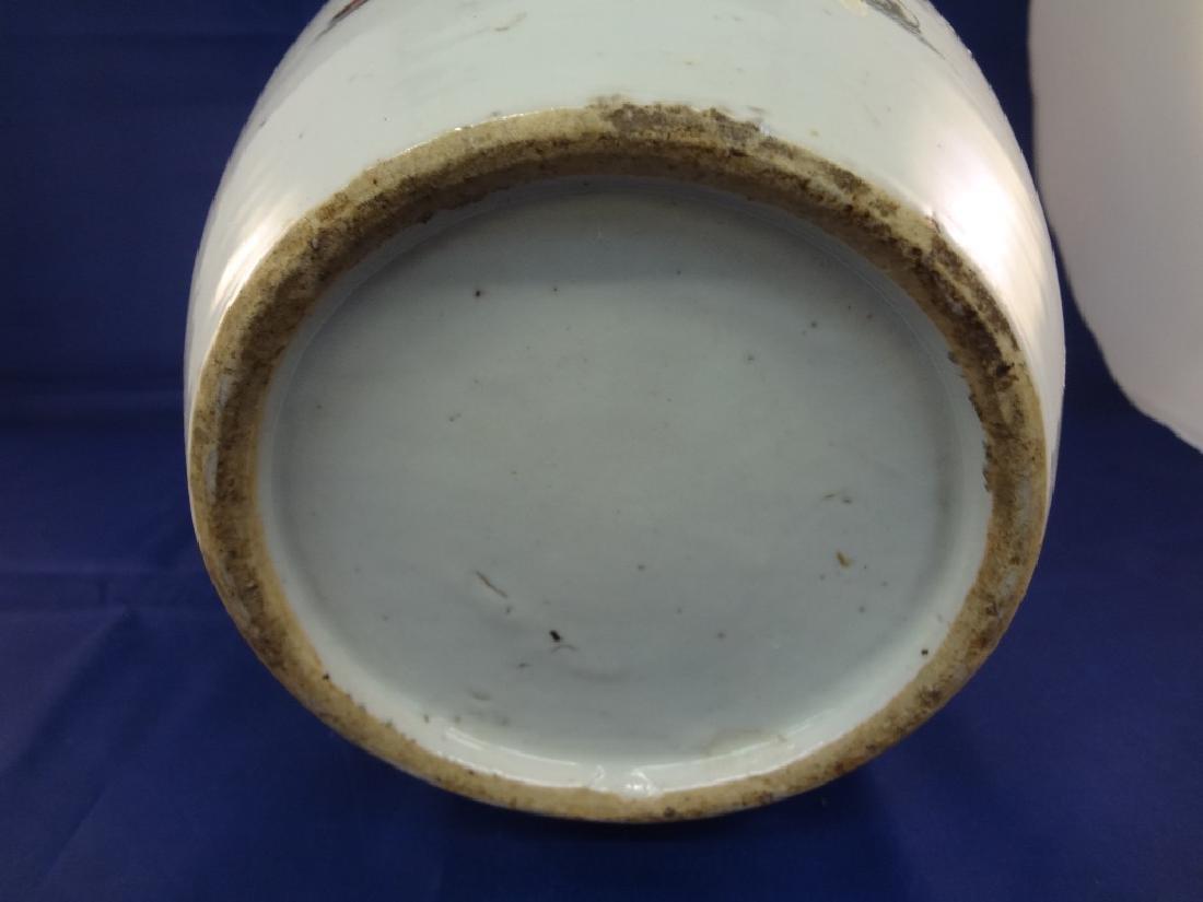 19th Century Lidded Chinese Ginger Jar - 5
