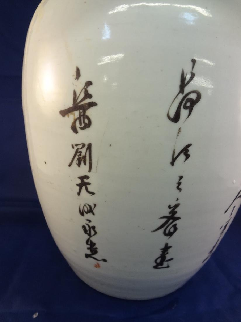 19th Century Lidded Chinese Ginger Jar - 7