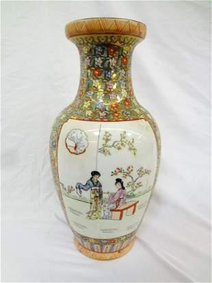 Chinese Hand Painted Vase Geisha Design