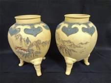 Pair Yixing Duanni Vases on Raised Elephant Head Feet
