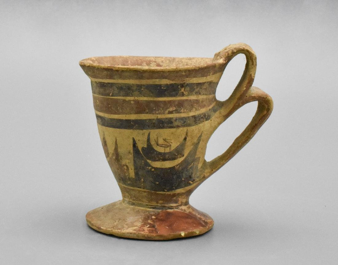 RARE DAUNIAN GREEK CUP