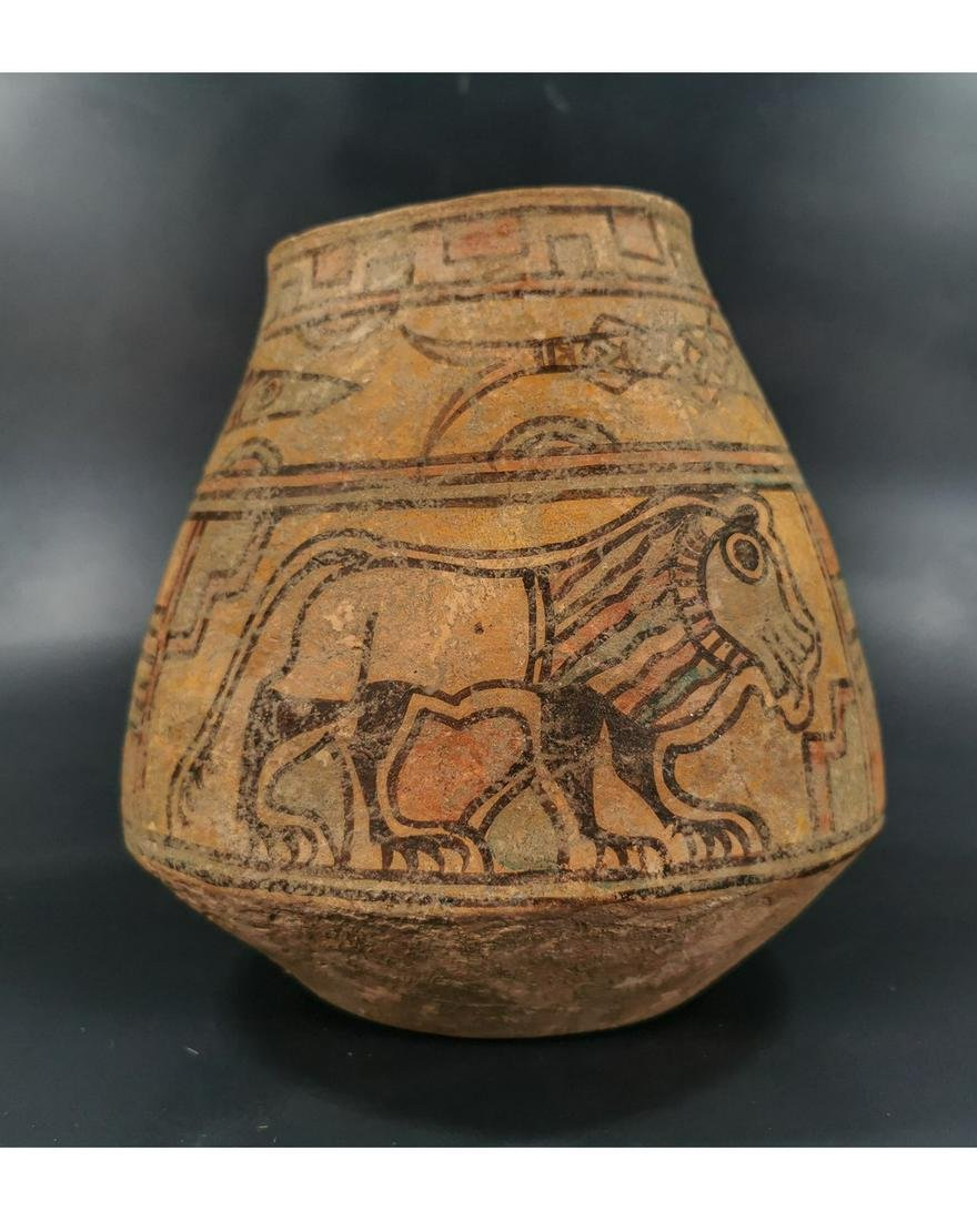 INDUS VALLEY CULTURE VESSEL WITH LION AND ZEBU BULL