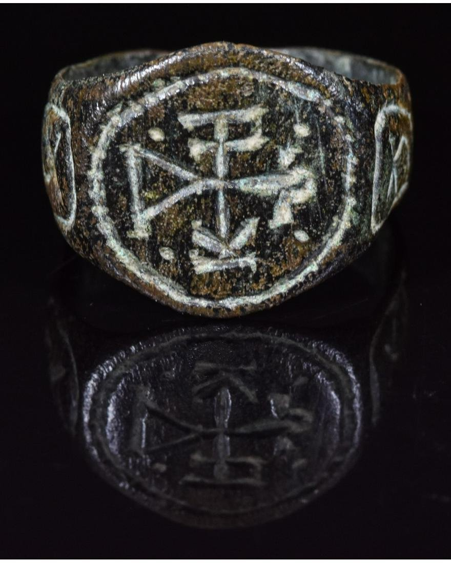 MEDIEVAL BRONZE RING WITH CHRISTIAN MONOGRAM