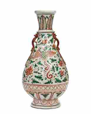 CHINESE PORCELAIN VASE DECORATED WITH DRAGONS