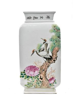 CHINESE PORCELAIN VASE WITH CALIGRAPHY