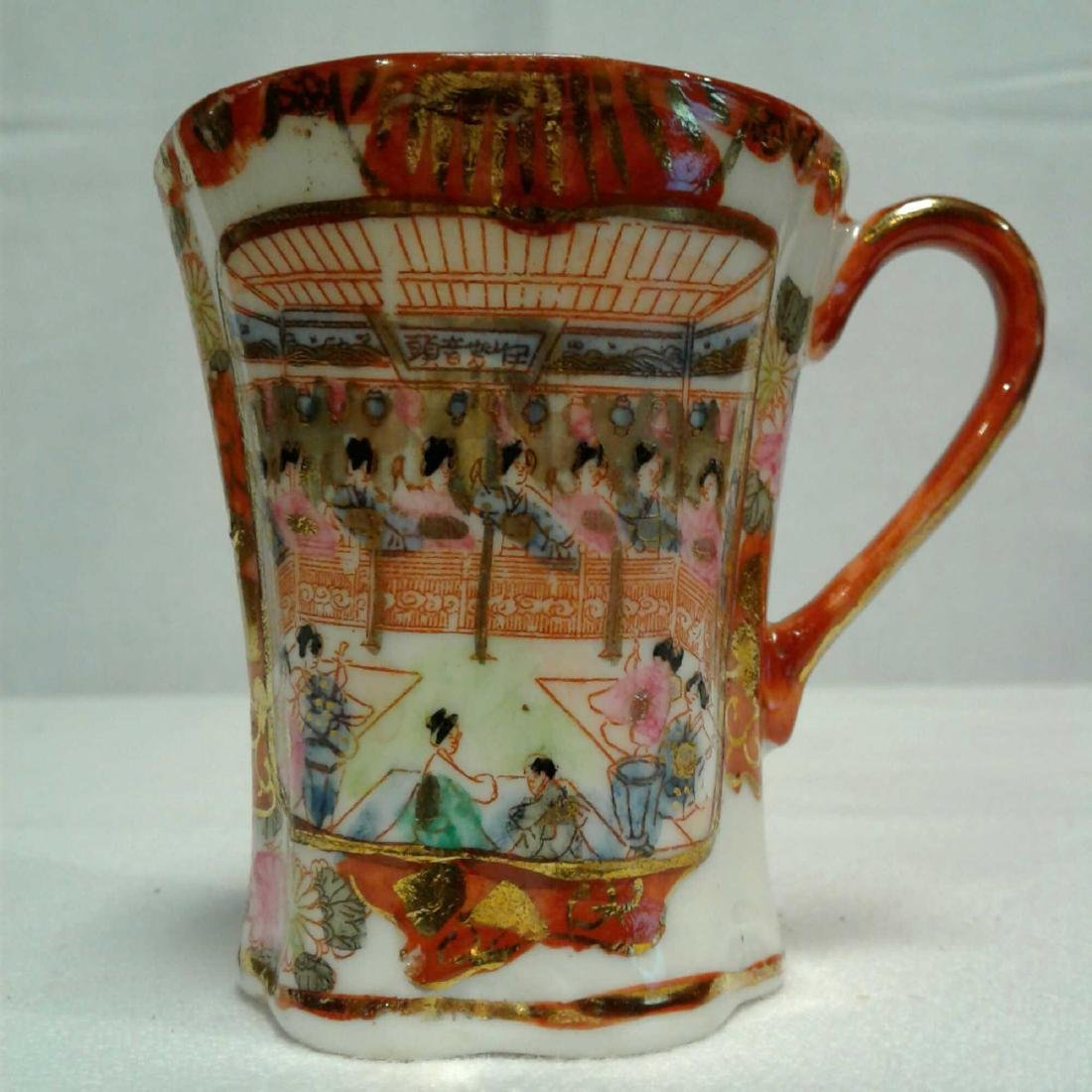 1 Bone China Coffee Cup, Hand Painted By Chinese Artist