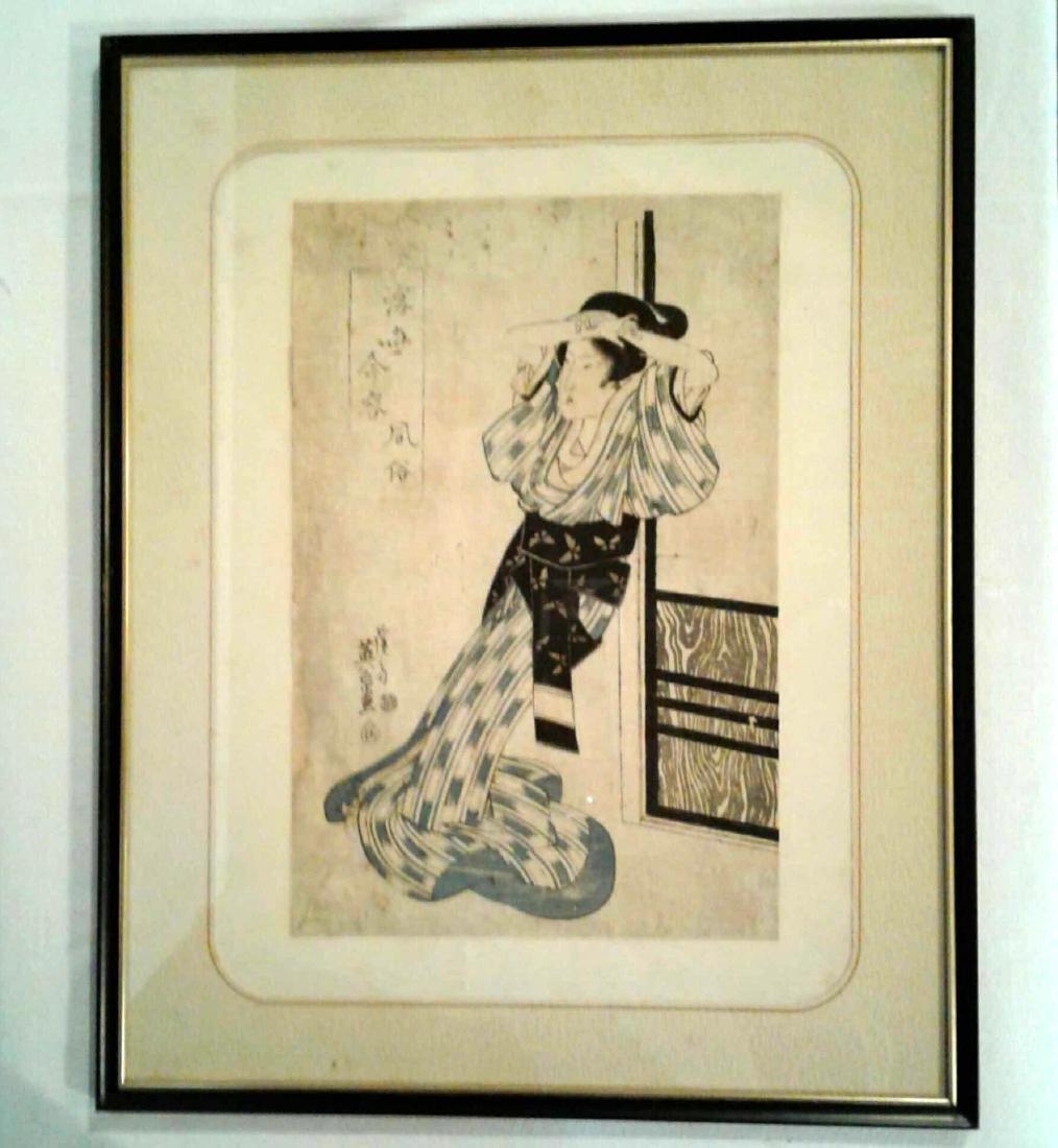 Vintage Chinese Block Painting