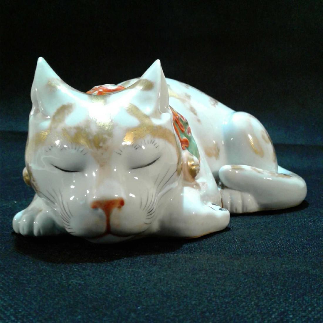 Japanese Kutani Sleeping Cat Porcelain Figure - 5