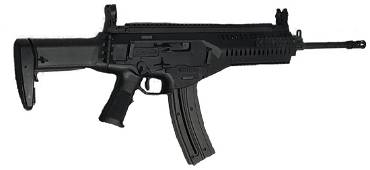 Beretta ARX160 Tactical Rifle