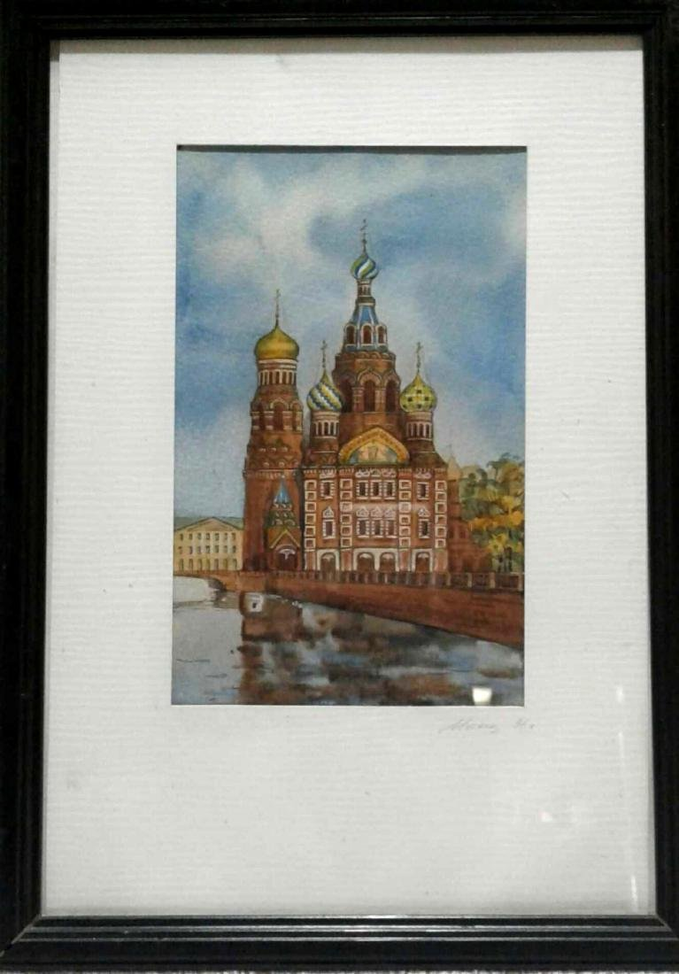 "1996 Painting ""The Church of Spilled Blood"""