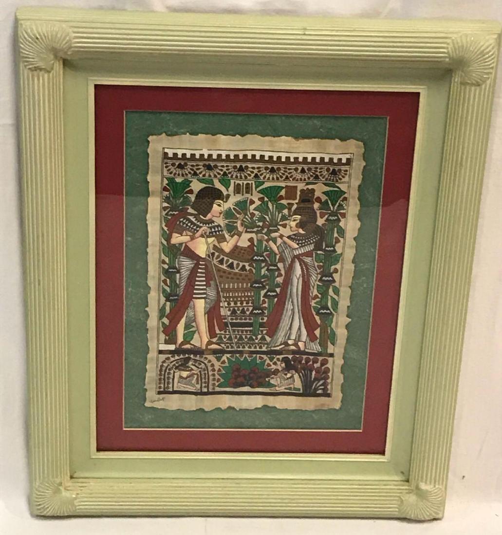 Framed Signed Egyptian Tapestry