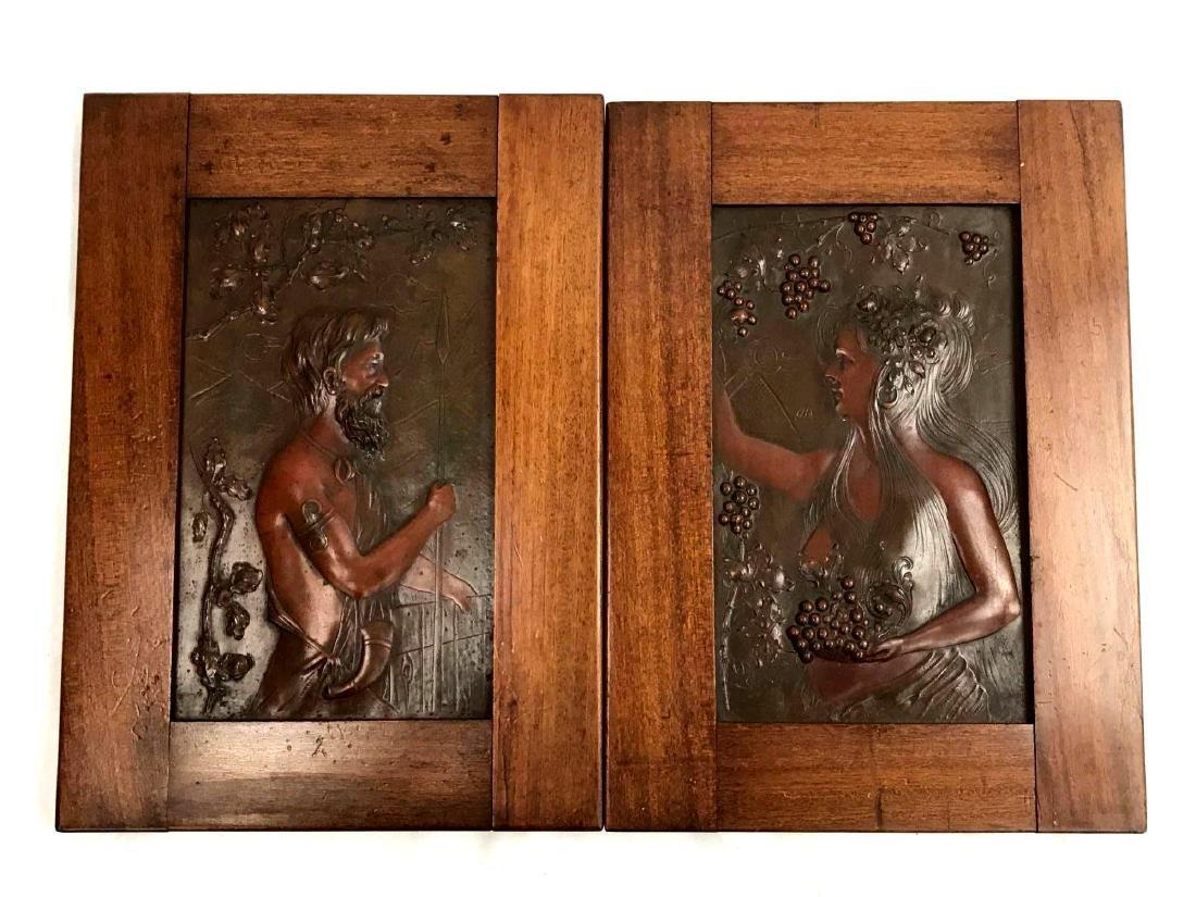 2 Vintage Hammered Bronze Art Pieces