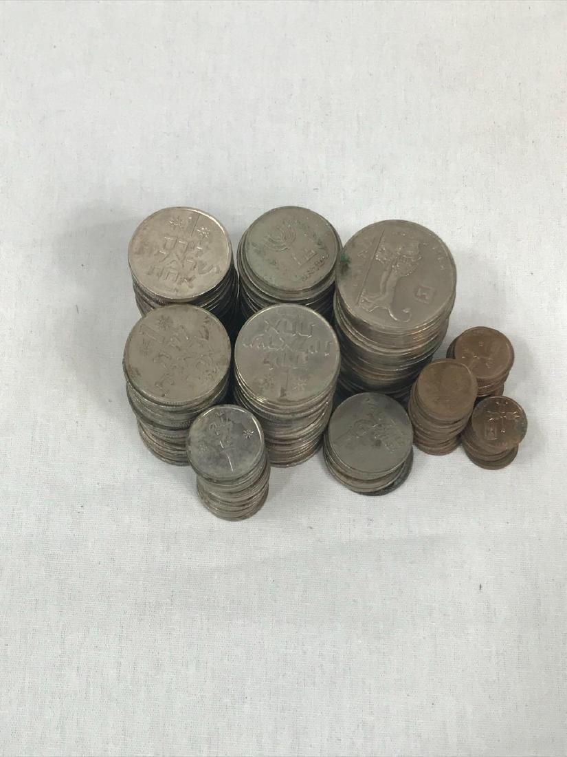 217 Vintage Israeli Coins - 5