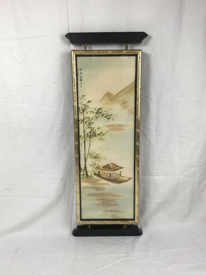 Turner Manufacturing Company Wall Accessory in Oriental