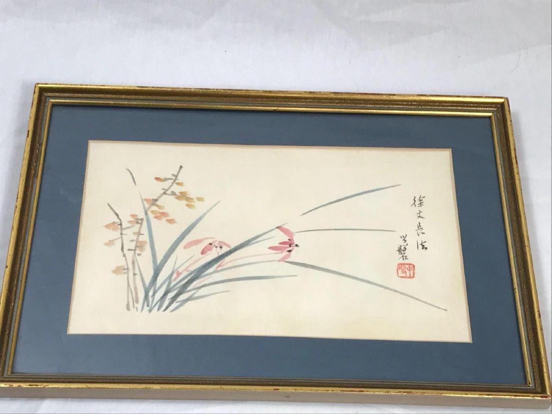Japanese Watercolor - 10