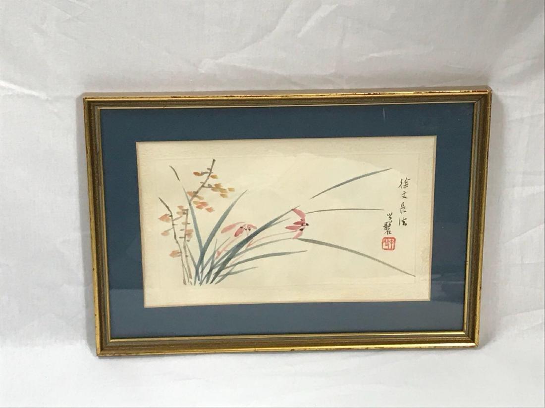 Japanese Watercolor - 4