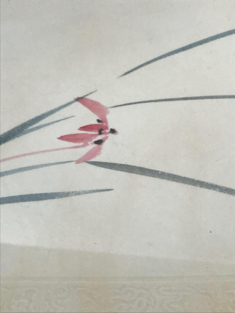 Japanese Watercolor - 6
