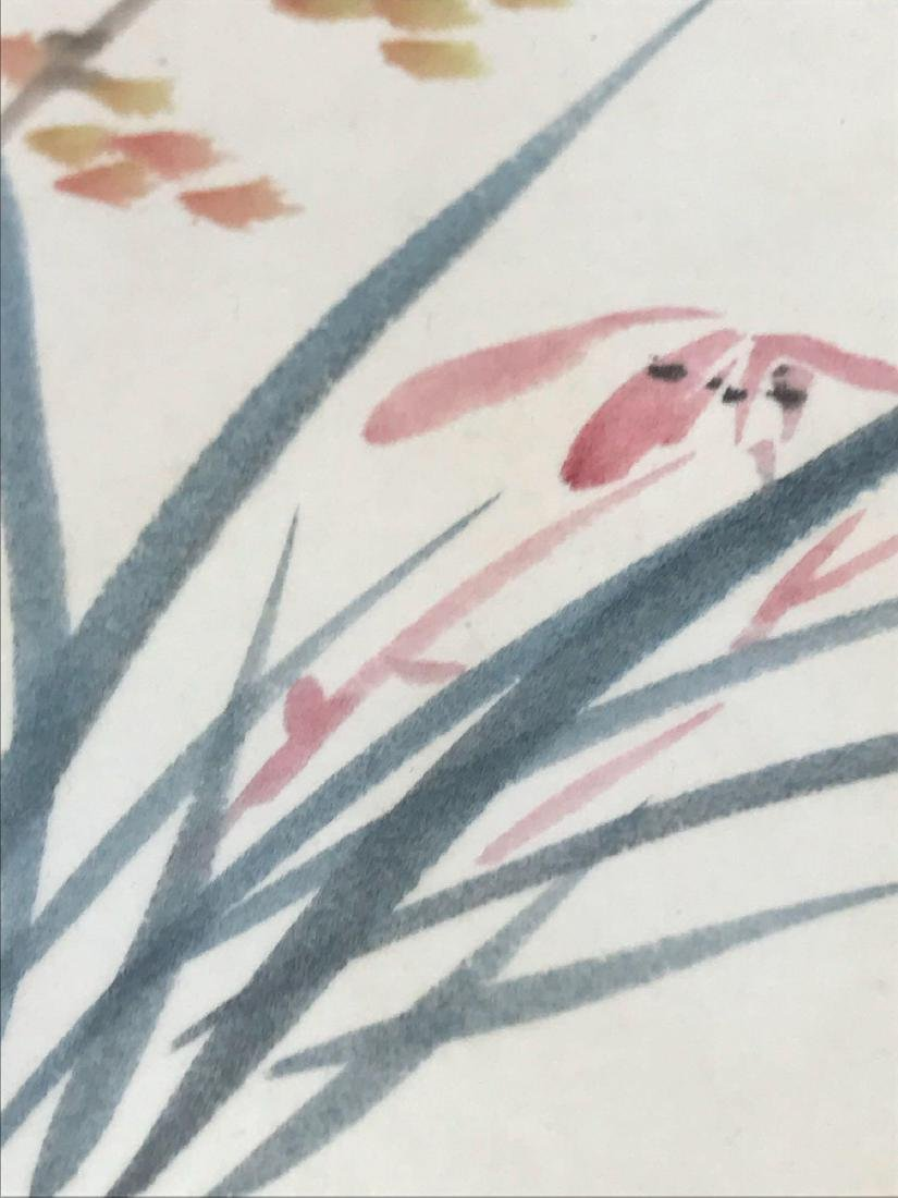 Japanese Watercolor - 7