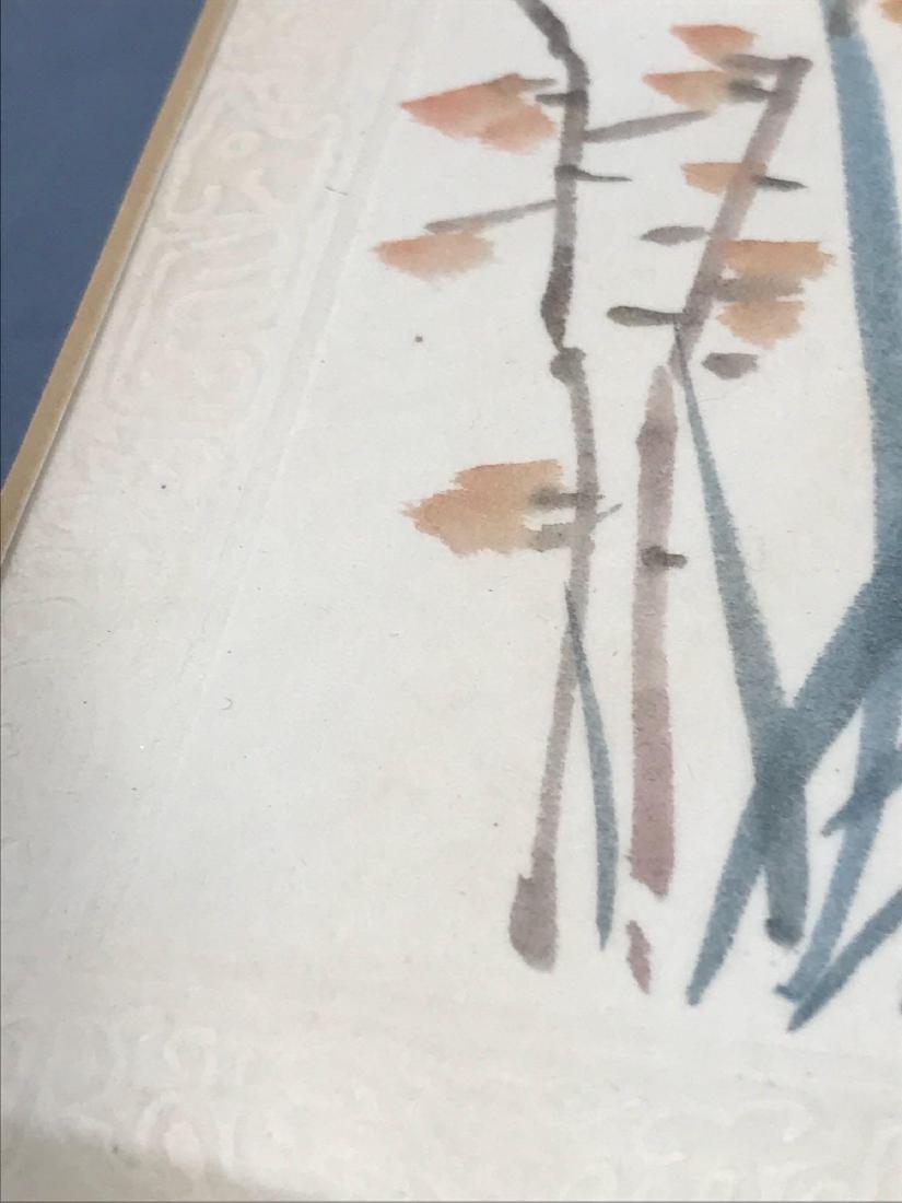 Japanese Watercolor - 8