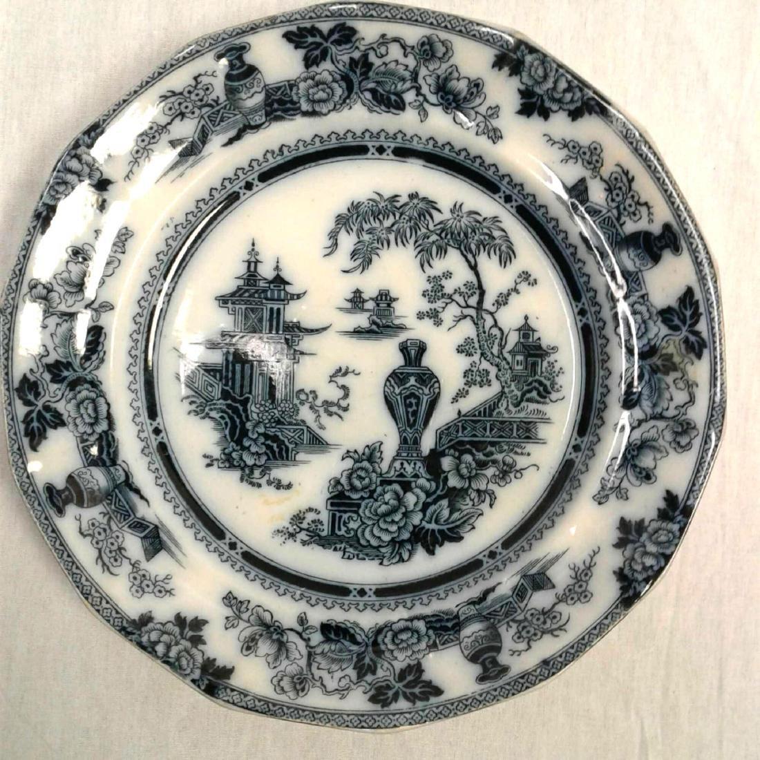 W Adams & Sons Decorative Plate