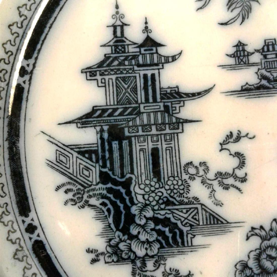 W Adams & Sons Decorative Plate - 4
