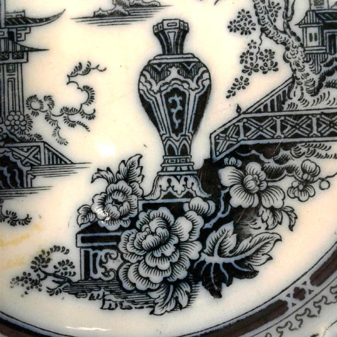 W Adams & Sons Decorative Plate - 5
