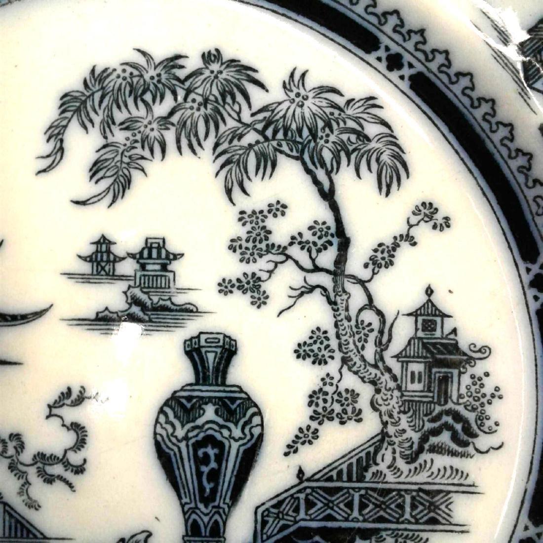 W Adams & Sons Decorative Plate - 6