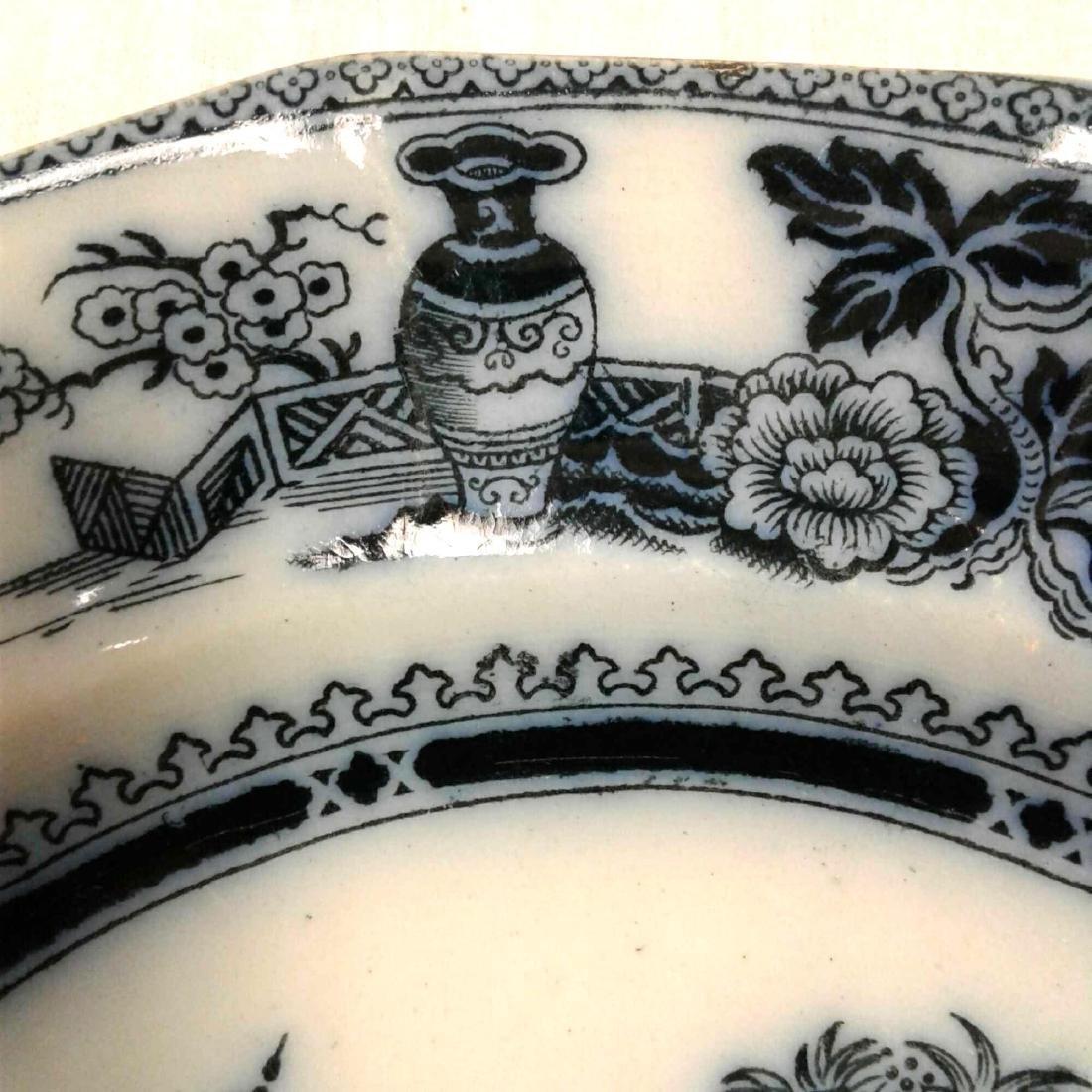W Adams & Sons Decorative Plate - 7