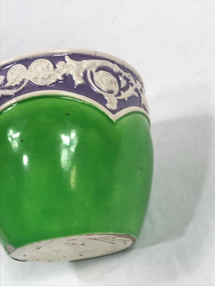 Glazed Pottery Bowl - 9
