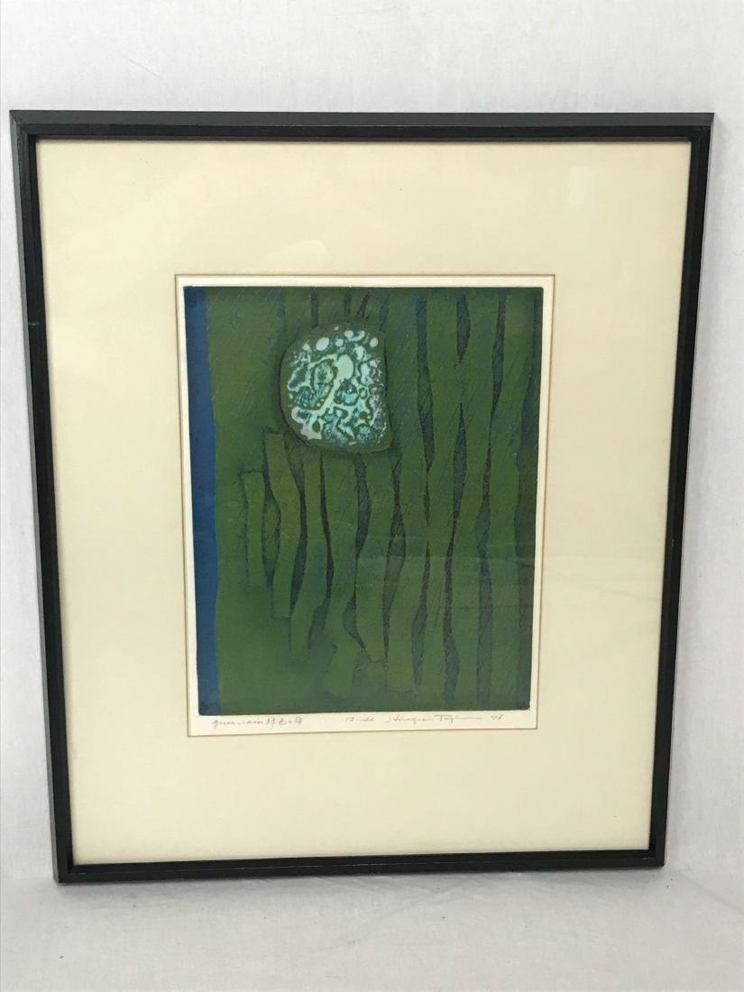 Woodblock Print Green Rain, Original Signed by Hiroyuki