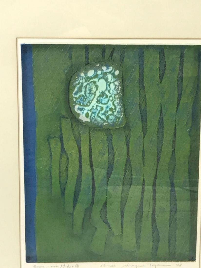Woodblock Print Green Rain, Original Signed by Hiroyuki - 2