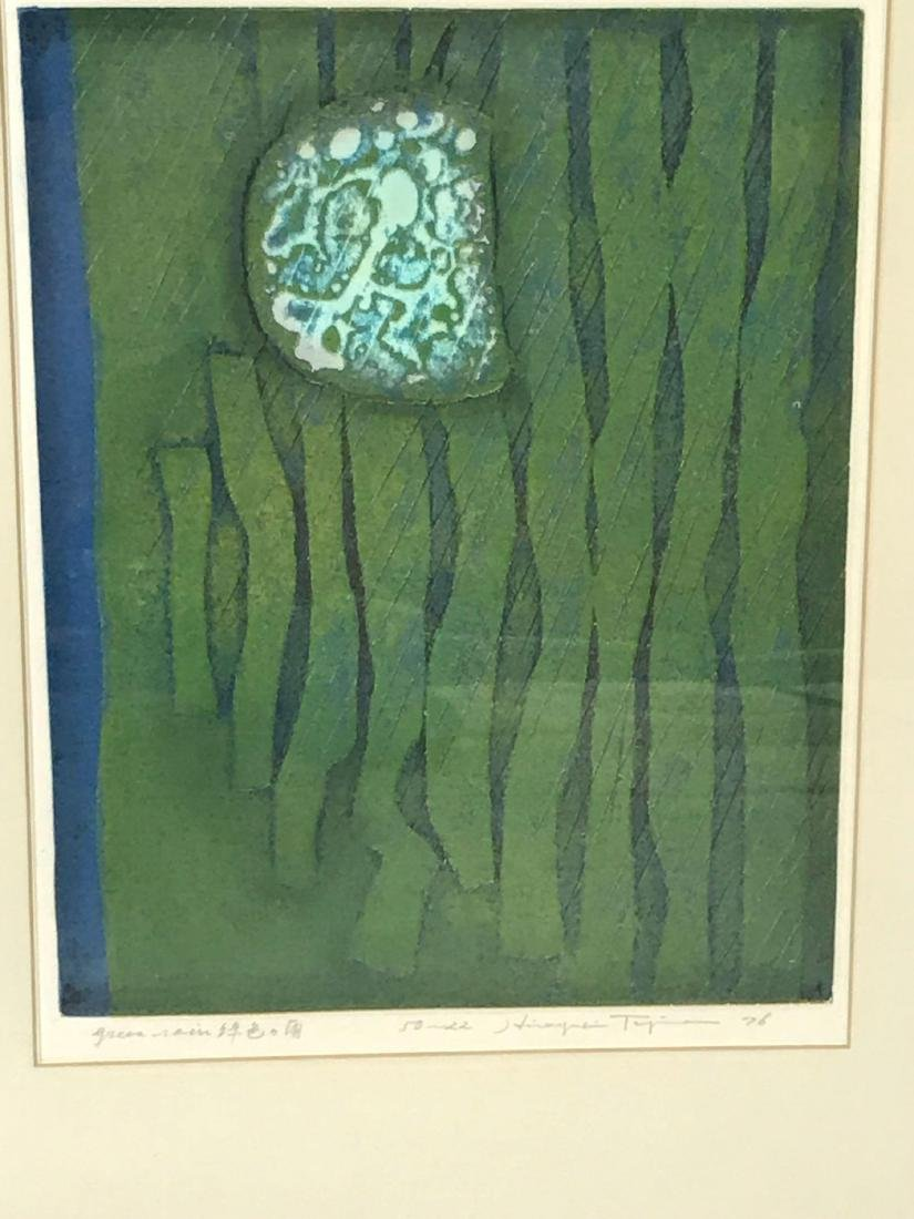 Woodblock Print Green Rain, Original Signed by Hiroyuki - 3