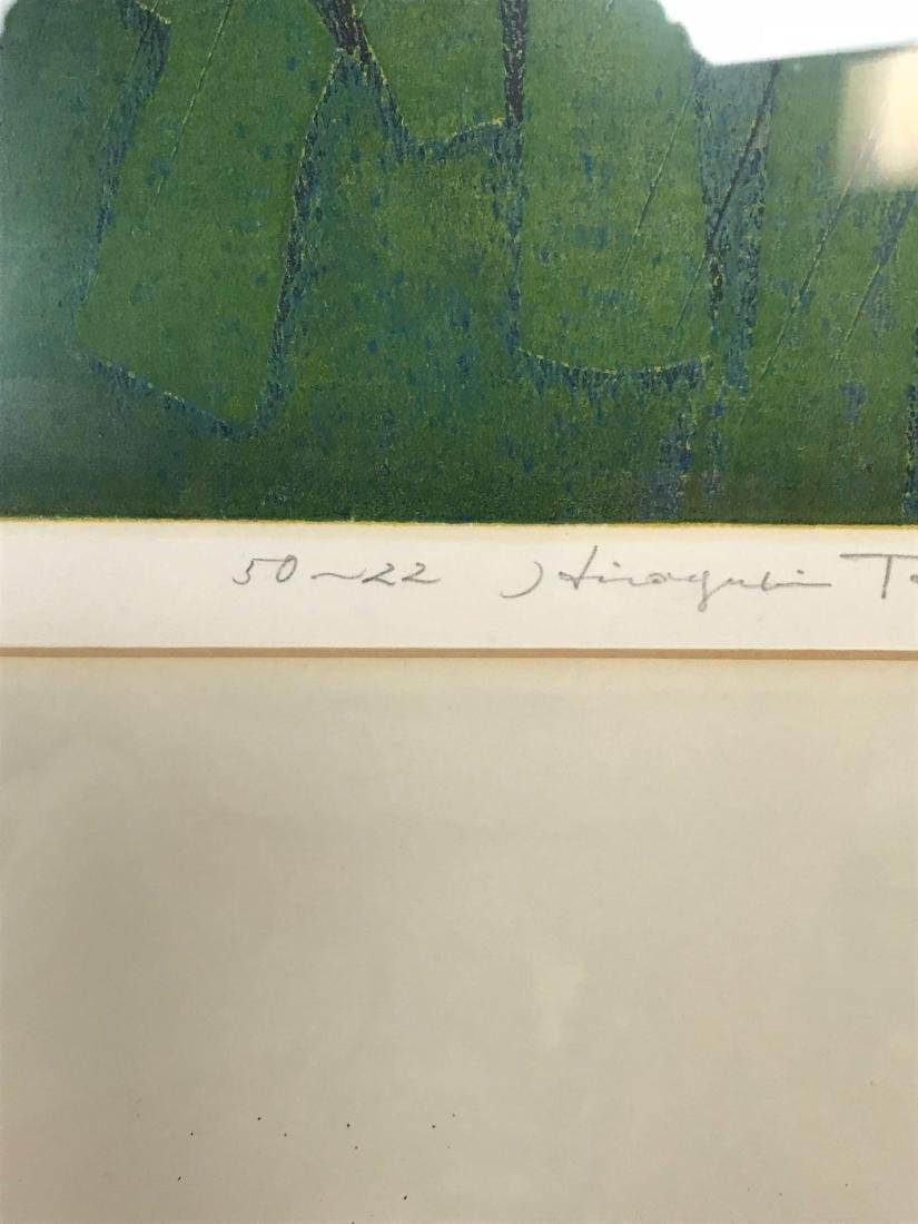 Woodblock Print Green Rain, Original Signed by Hiroyuki - 6