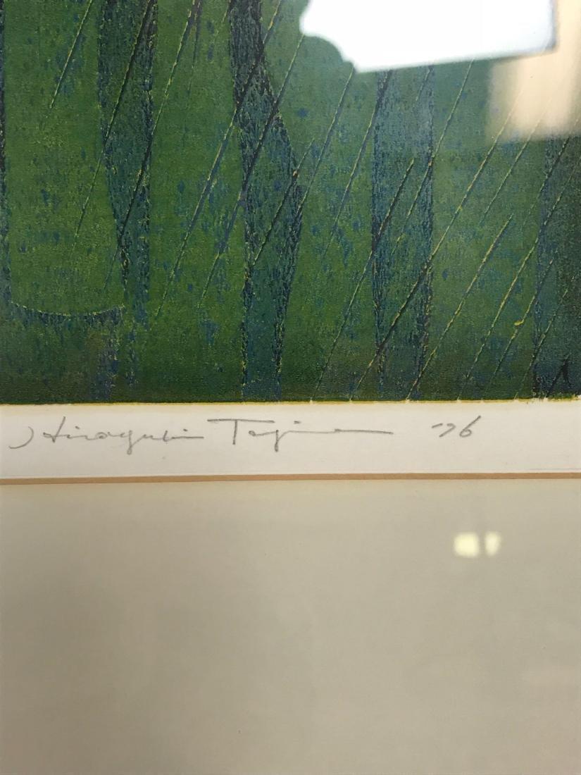 Woodblock Print Green Rain, Original Signed by Hiroyuki - 7