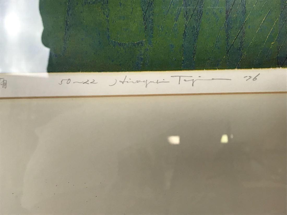 Woodblock Print Green Rain, Original Signed by Hiroyuki - 8