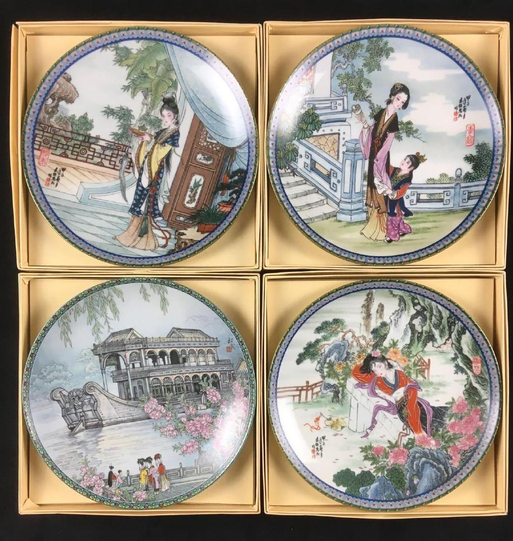 Set of 4 Chinese Fine Porcelain Decorative Plates I