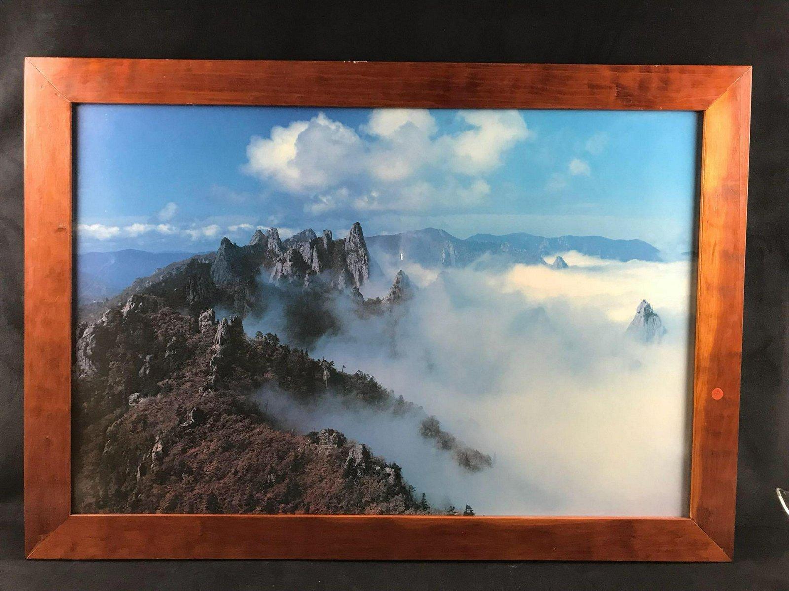 Ben Franklin Crafts Framed Mountain Photograph Print