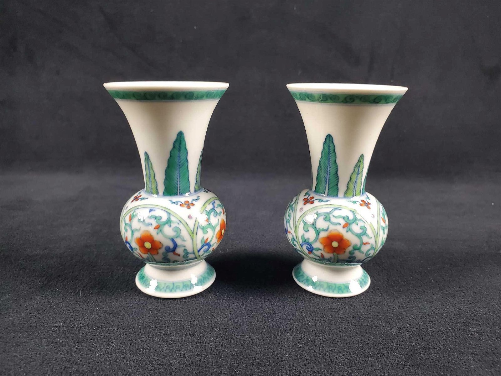 Chinese Qing Dynasty Floral Pattern Vases YongZheng