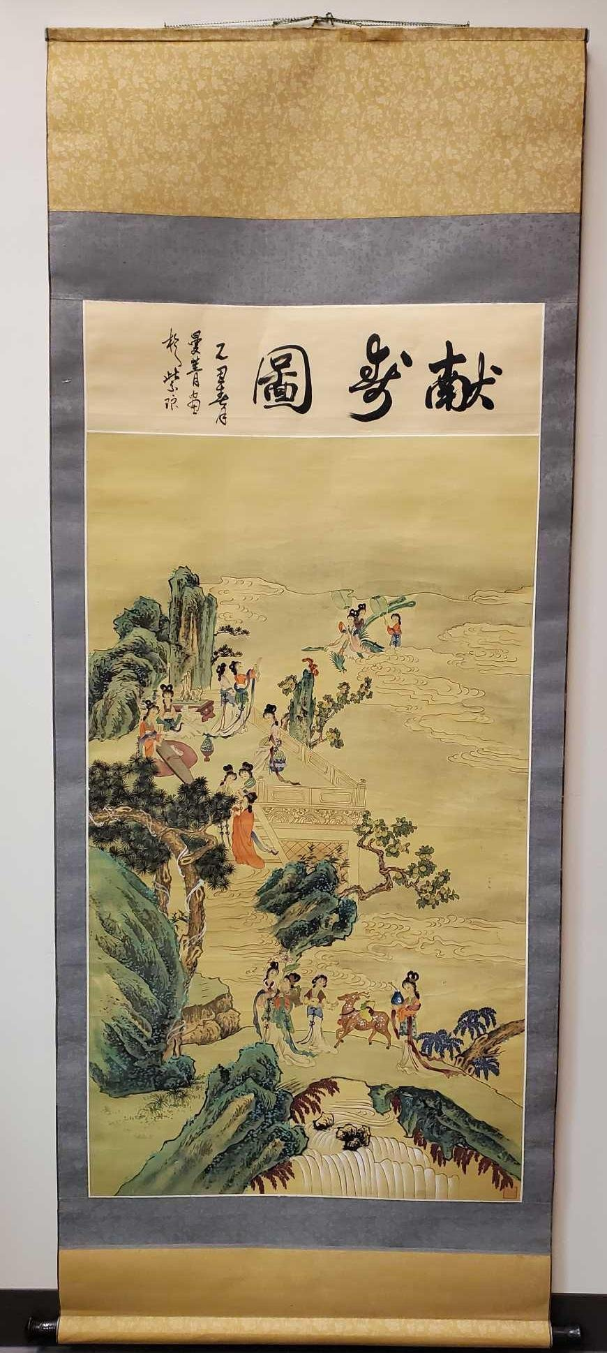 Vintage Chinese Hanging Silk Scroll