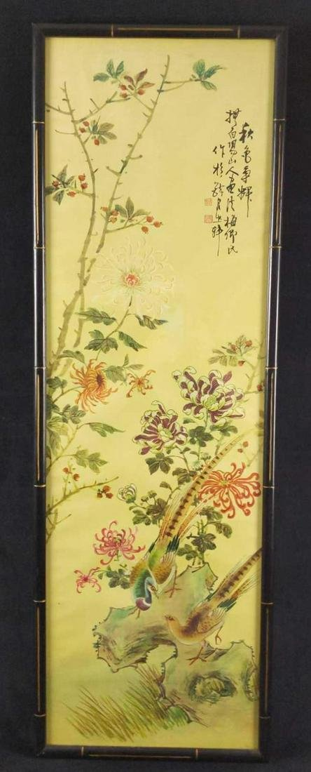 Vintage Chinese Lithograph Panel Autumn Scenery