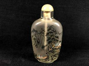 Vintage Chinese Asian Snuff Perfume Bottle Reverse