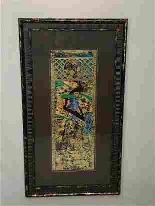 Vintage Framed Abstract Print from Crown Fine Art